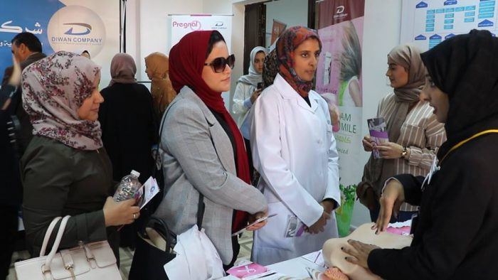 The Faculty of  Medicine participates in breast cancer awareness